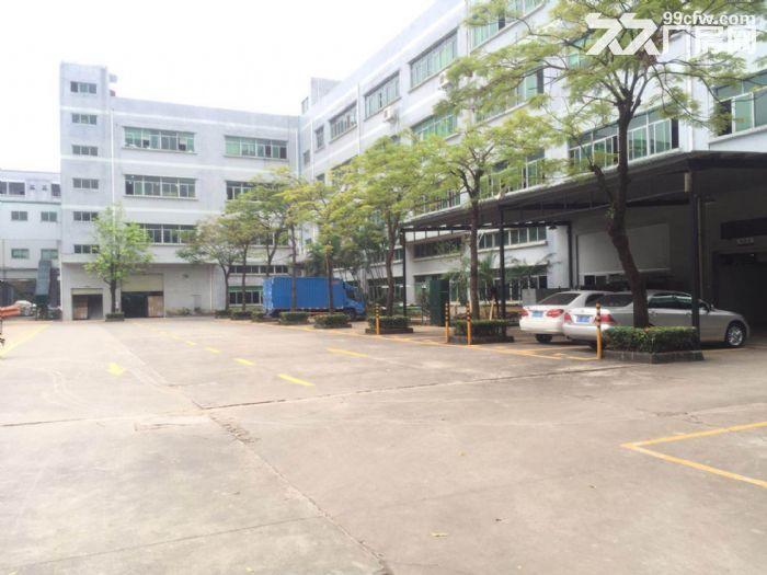 凤岗竹塘工业园出租花园式厂房两层3700平,可分租-图(1)