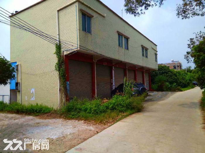 从化鳌头龙星工业园3亩土地1800平方房屋永久转让-图(2)