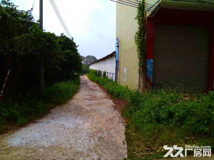 从化鳌头龙星工业园3亩土地1800平方房屋永久转让-图(3)