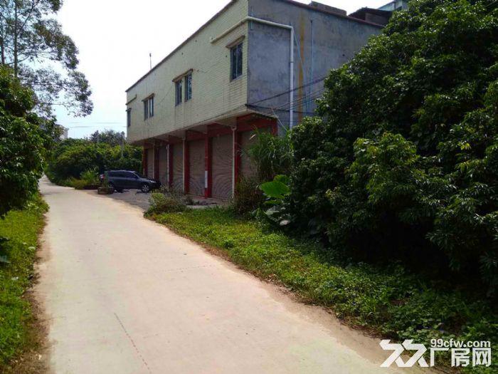 从化鳌头龙星工业园3亩土地1800平方房屋永久转让-图(8)