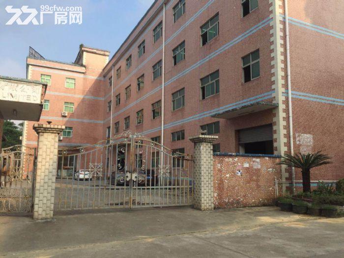 凤岗近深圳独门独院厂房出租7200平方,可分租,-图(1)