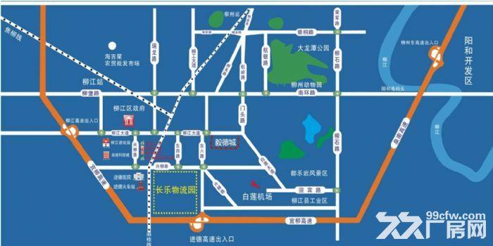 广西十大商贸项目之一长乐物流园二期物流钢材仓储招商-图(4)