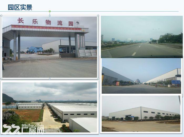 广西十大商贸项目之一长乐物流园二期物流钢材仓储招商-图(6)