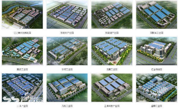 安徽省江南产业集中区管委会厂房出租出售-图(1)