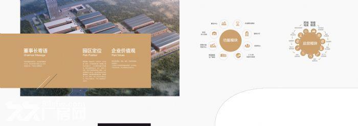 顾山镇百亩园区招商纺织服装智能制造产业园-图(4)