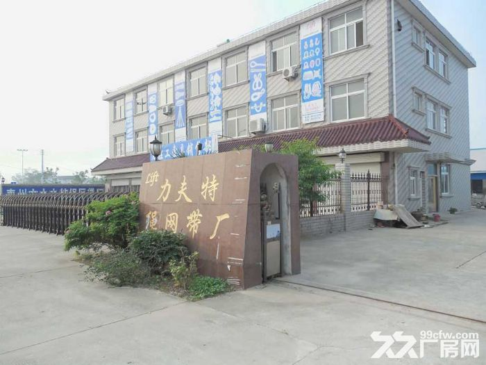 1000平方米厂房300平车间400平米工厂600平500平米-图(1)
