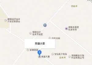 铜陵市经济循环园厂房、土地出售