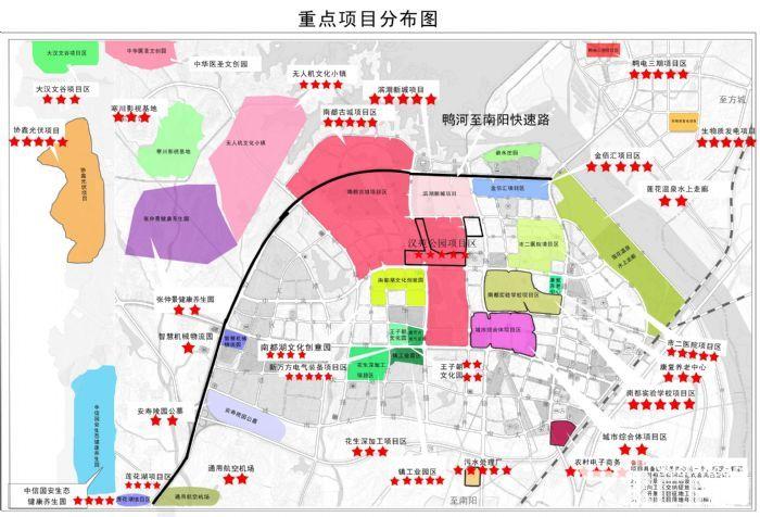 南阳市鸭河工区汉苑公园片区开发项目资料-图(1)