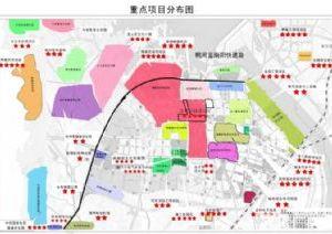 南阳市鸭河工区汉苑公园片区开发项目资料
