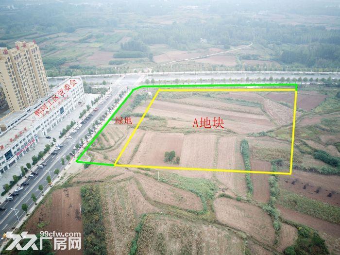南阳市鸭河工区汉苑公园片区开发项目资料-图(2)