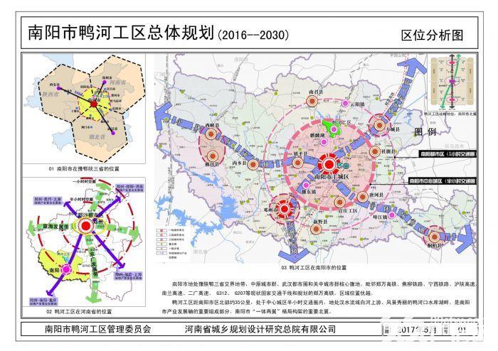 南阳市鸭河工区汉苑公园片区开发项目资料-图(4)