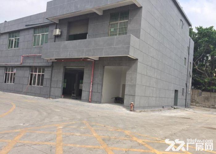 独院全新2300平两层厂房出租包办环评-图(2)