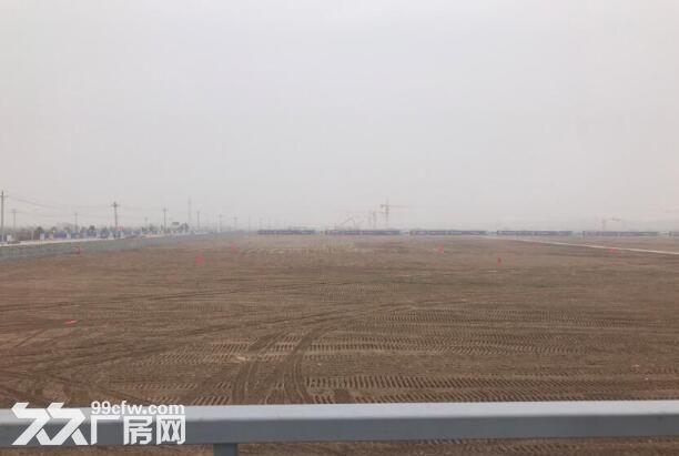 惠阳区200亩国有工业土地整体或分块出售无行业限制可马上报建-图(1)