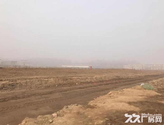 广州增城区出售50亩国有工业土地证件齐全可订建厂房-图(1)