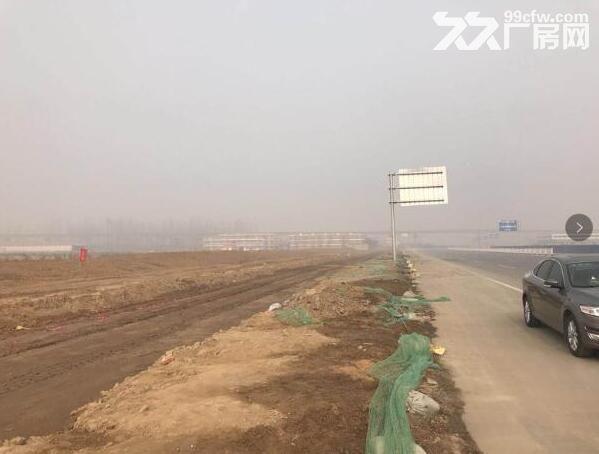 广州增城区出售50亩国有工业土地证件齐全可订建厂房-图(2)