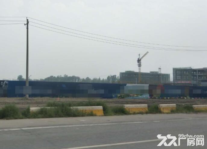 光明新区出售10万平方米二手工业土地周边工厂密集寻求实力买家证件齐全-图(1)
