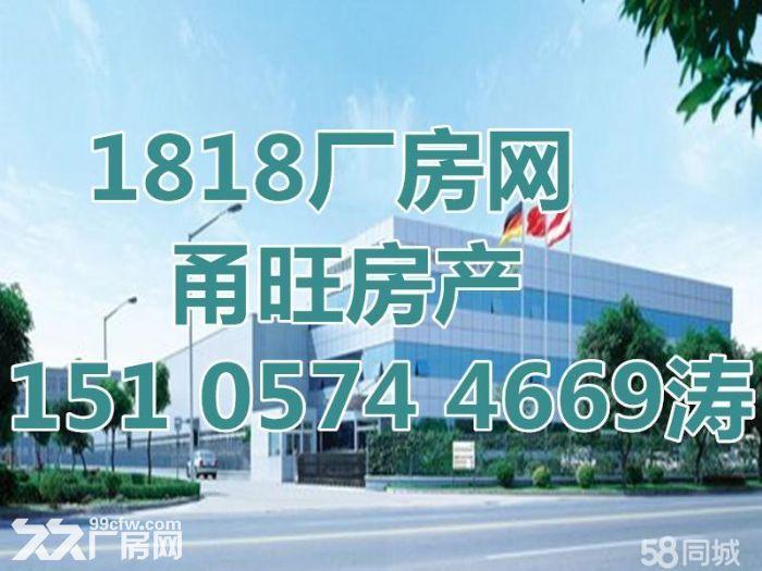 江北329国道边10亩土地出租6万/年/亩-图(2)