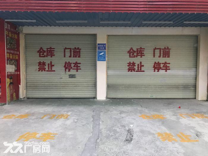 宝安西乡后瑞地铁站,装修好仓库,实用面积1000平,整租-图(6)