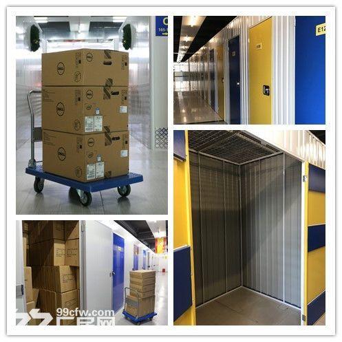 搬家、装修适合存储家具的小仓库-图(1)