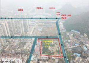 镇宁县城区中心2宗国有建设用地出让
