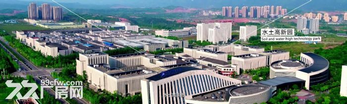 北京压力大,想回重庆的企业看过来,带政策标准框架厂房,办公一体-图(1)