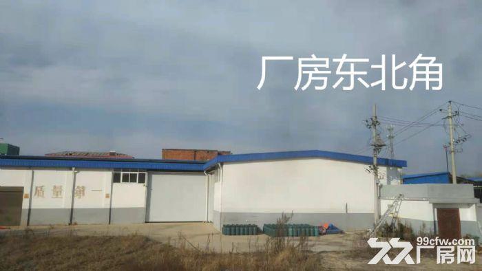 6000平米场地出租,新建厂房、配套办公生活区,一应俱全!-图(4)