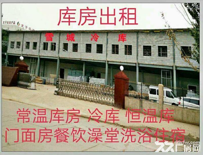 太原杏花岭仓库出租工具齐全专人监管方便存取-图(3)
