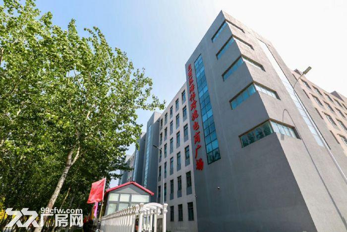 海伟跨境电商综合大楼租售-图(1)