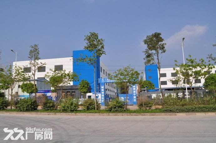 300−3000㎡凤岭东站旁产业园,厂房办公综合体,50年产权-图(4)