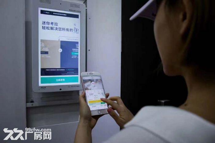 10−100㎡优质小型仓库低价出租−广州天河海珠白云荔湾均有出租-图(4)