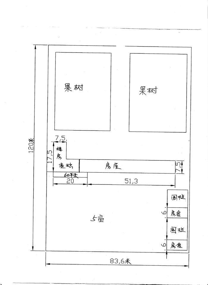齐齐哈尔雅尔塞镇哈雅村厂房大院出卖-图(3)