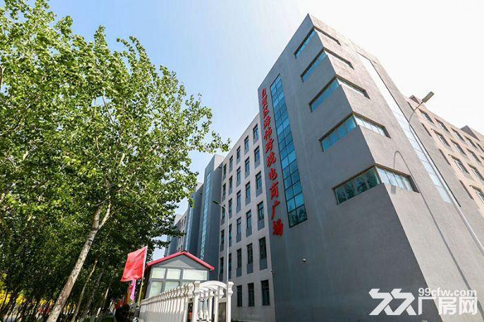 海伟广场保税展示办公仓储综合大楼租售-图(1)