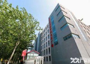 海伟广场保税展示办公仓储综合大楼租售