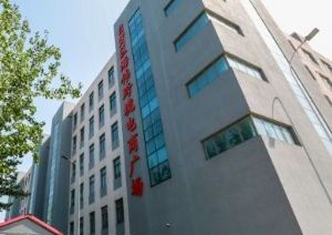 天津海伟跨境电商综合大楼出租、出售