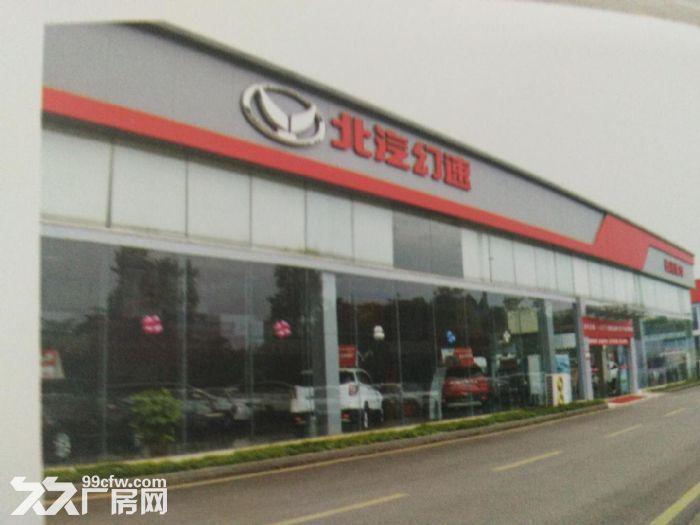 汽车城长期招租交通便捷配套齐全-图(1)