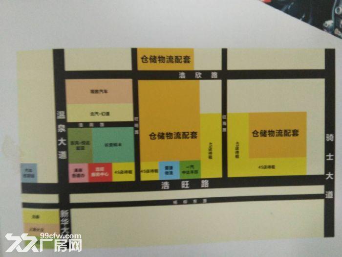 汽车城长期招租交通便捷配套齐全-图(3)