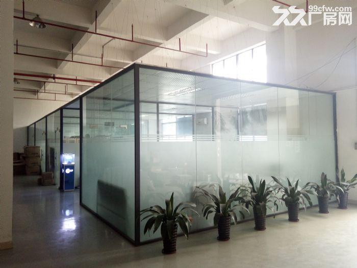 长安乌沙低价厂房合租、转租[适合模房、注塑生产、仓库]-图(6)