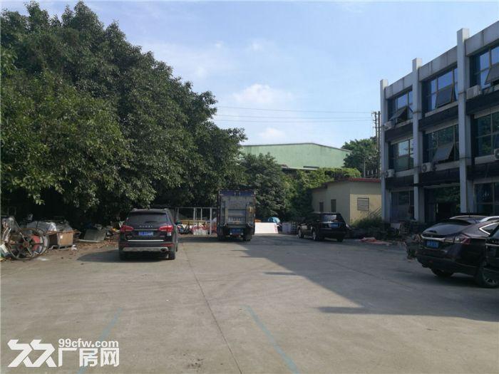近地铁,有土地证,独门独院,配套办公宿舍,高10米-图(4)