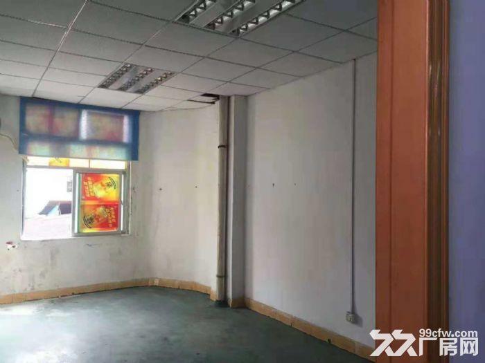 清溪三中出租楼上价格优惠600平方,带有标准的货梯-图(3)