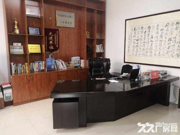 凤岗雁田出租办公室,贸易,仓库,厂房出租500平方-图(1)