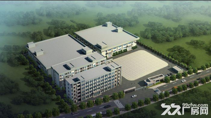 出售双凤开发区25亩工业用地-图(1)