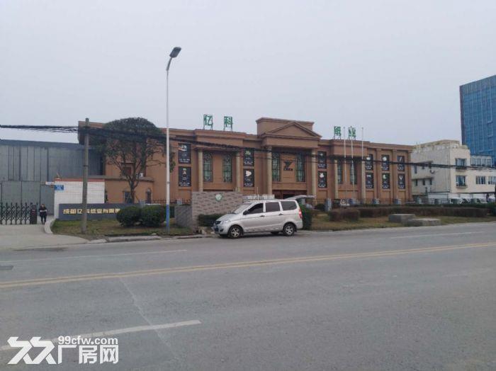 出租出售西航港园区内优质厂房办公楼(20亩)-图(1)