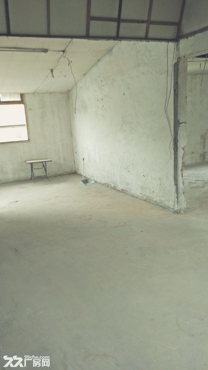 三楼厂房没电梯适合办公轻松产品加工有三相电水电齐全有产权证大门有保安-图(2)