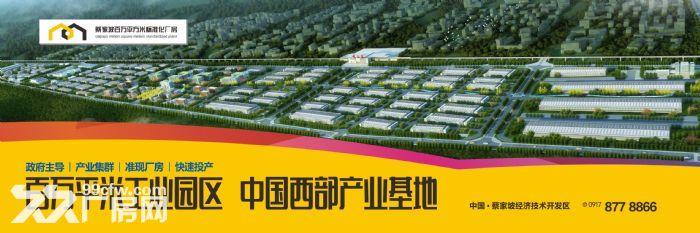 出售宝鸡蔡家坡经济开发区标准化厂房,背靠陕汽宝华、通家、吉利、通运等汽车整装企业-图(5)