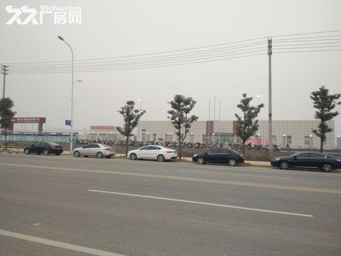 (土地出售)成眉彭山新城产业园70000平土地出售享受政府补贴双证-图(1)