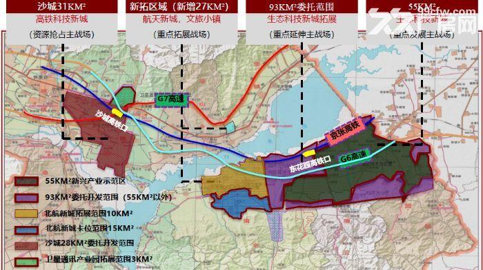 环京国有地皮、厂房出售出租—张家口市怀来县东花园产业园招-图(2)
