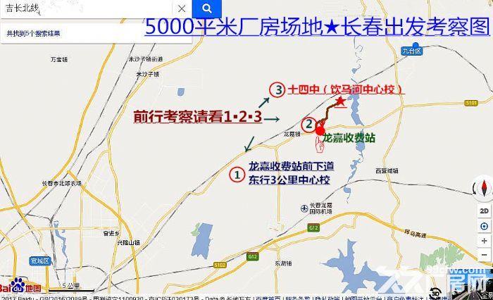 长春周边九台厂房场地5000米200KW电-图(8)