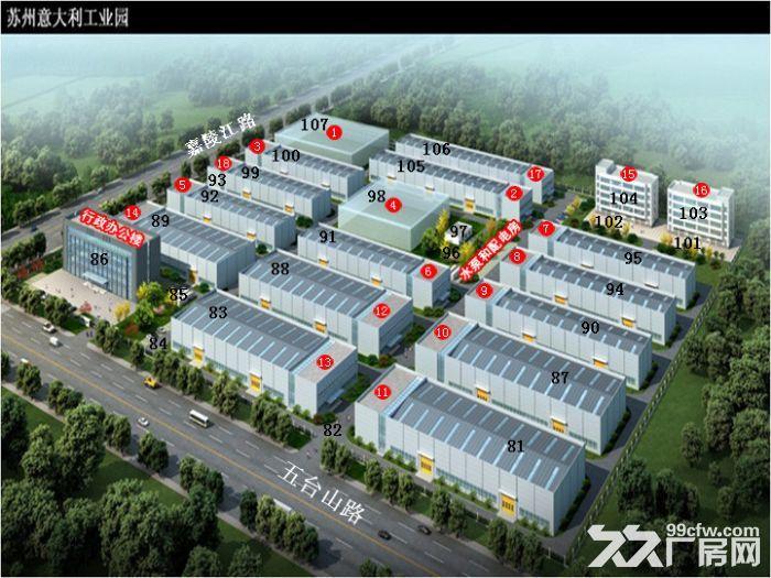 苏州意大利工业园标准电子厂房出租-图(1)
