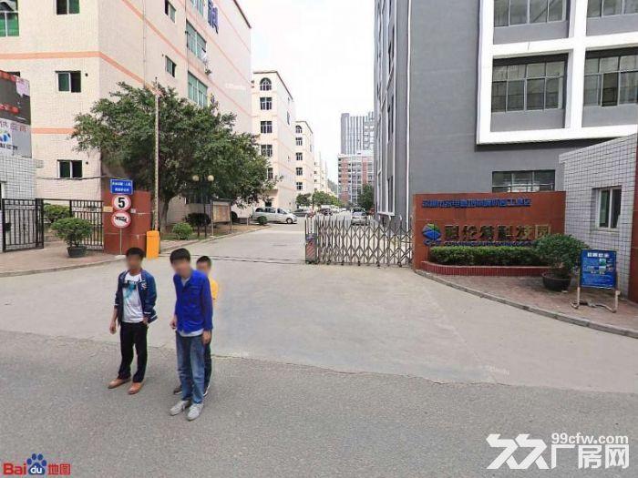 布吉上李朗100平左右小面积办公厂房出租-图(2)