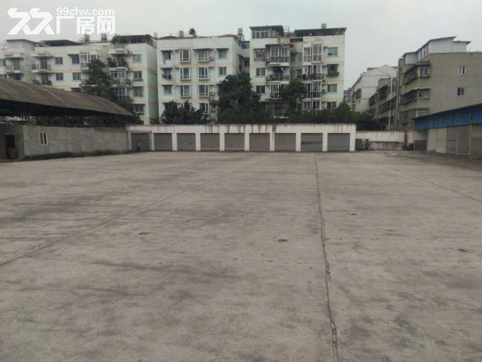 龙泉阳光城3000平米带空坝商业用地可汽修、市场等-图(2)